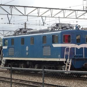 秩父鉄道の車両たち その9 電機 デキ100形