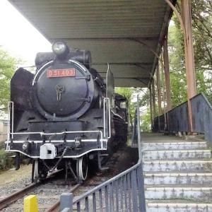 公園保存蒸機 D51403号機 栗東市手原稲荷公園