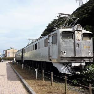 和布刈公園に保存されているEF30 1号機