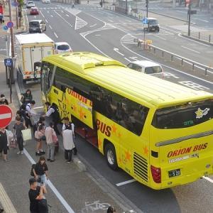 速報版 岡山、広島、鳥取、兵庫を巡る旅 初日