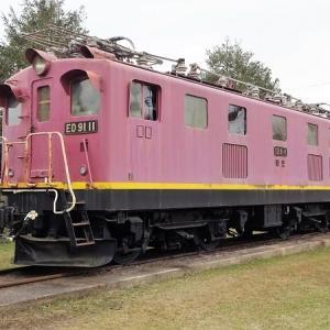 公園保存車両 ED91 11号機 利府森郷児童公園