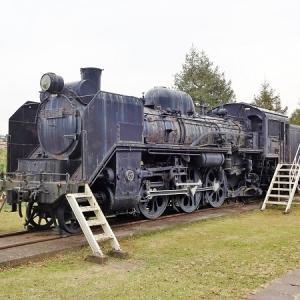 公園保存車両 C58 354号機 利府森郷児童公園