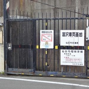 仙台市電保存館を訪問 その1 概要・仙台市電の歴史・その後