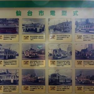 仙台市電保存館を訪問 その2 写真展示車両 モハ30型からモハ70型