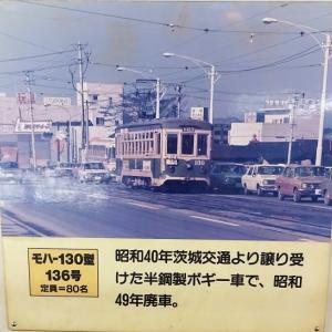 仙台市電保存館を訪問 その2 写真展示車両 モハ130型からモハ300型