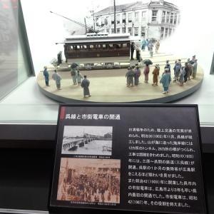 仙台市電保存館を訪問 その2 写真展示車両 モハ2000型・モハ3000型