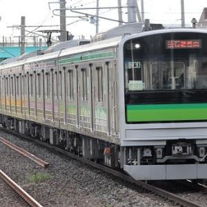 2016年10月仙台への旅 仙石線 その2 車両編 205系3100番台 その2 編成の多様性~2WAYシート編成
