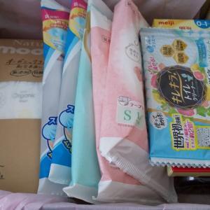 【Amazon】出産準備お試しボックス届きました。