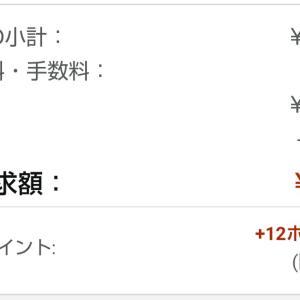 【Amazon】クリア泡スプレー45%オフ!