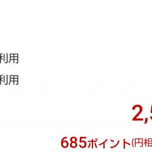 【楽天】オムツ激安day!一パック600円台!