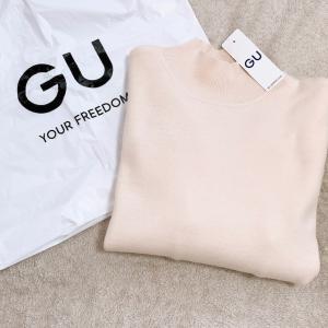 【GU】即決!秒で買ったGUで大人気のニット♡