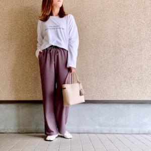 【GU】着心地・シルエット・カラー全て満点な理想のGU春パンツ♡