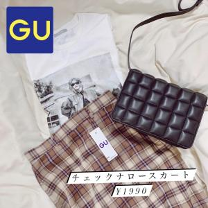 【GU】オンライン完売で店舗に買いに走ったGU人気アイテム/楽天マラソン半額!♡