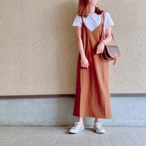 【UNIQLO】秋にも活躍!6色買いのユニクロ高見えT♡