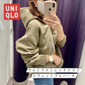 【UNIQLO】限定価格で買いに走ったユニクロアイテム♡