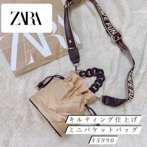 【ZARA】買わずにはいられなかったZARAバッグ♡