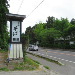 横浜町 そば屋「檜屋」(ひのきや)