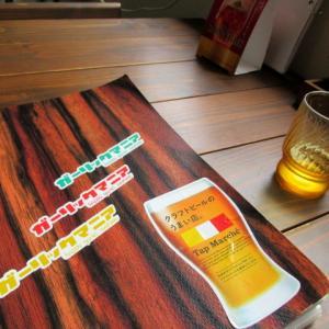 三戸リベンジご飯 「DARUMA食堂」