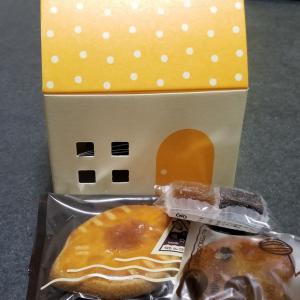 茅ヶ崎の手土産、「イルドショコラのシェルパイ」
