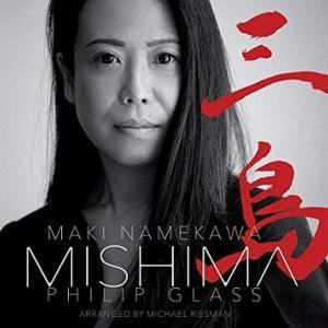 梅若幸子さんプロデュース『麻衣と舞』イベントの追加情報です。
