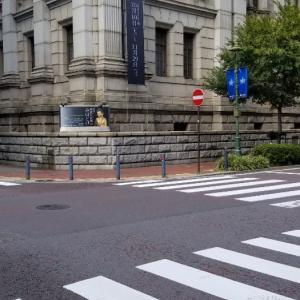 遅ればせながら、横浜新市庁舎を探索してみた!