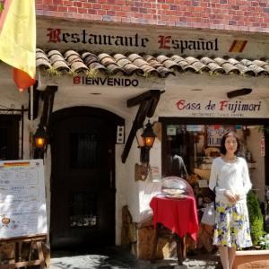 馬車道の老舗スペイン料理「カサ・デ・フジモリ」のランチ☀️