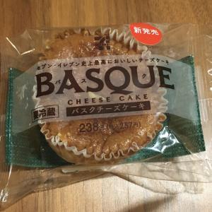 話題のバスクチーズケーキ:セブン編