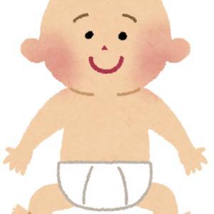 【2ヶ月】出産祝いと使い道の内訳