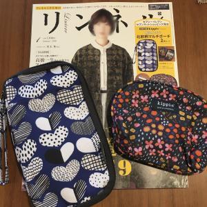 【2ヶ月】セブン限定増刊号のリンネル付録♪