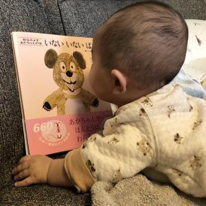 【6ヶ月】夫にも読ませようと思った本