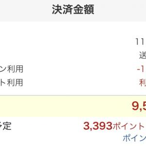【1y1m】おむつM→Lで大正解!
