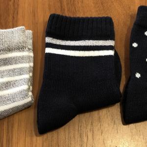 【無印】保育園準備に便利な靴下!