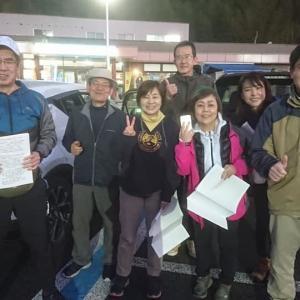 仰烏帽子山(のけえぼしやま)福寿草鑑賞登山
