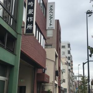 メルヘンアート 東京ショールーム 行ってきました!