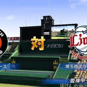 なんで西武と阪神は投手と打者でトレードしないのか
