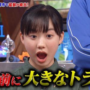 最新の芦田愛菜(15)wwwwwwwwwwwwww