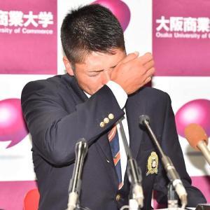 【画像】阪神に指名された大商大小野寺が悔し涙で号泣