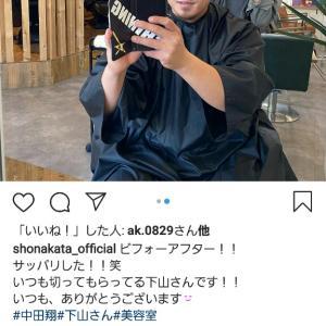 中田翔「美容院いったでー」西岡剛「僕と一緒で薄くなってきたね(^_^)」