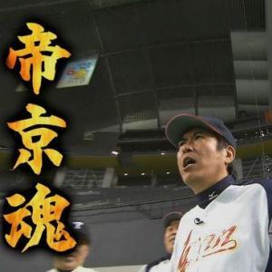 来年のリアル野球BANに呼ばれそうな選手
