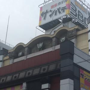 【朗報】一泊380円のラブホが発見される!!!!