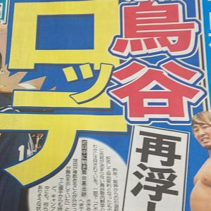 【朗報】引退危機から急転!ロッテ鳥谷再浮上!!