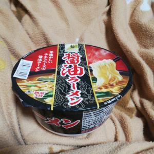 【画像】西友の60円のカップラーメン食うぞwwwwwwwwwwww