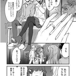 【悲報】綾波さん、アスカに負けるwwwwwwww
