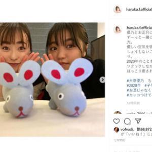【朗報】福原遥&大原優乃、京都旅2ショットに反響「かわいすぎる」「まるで姉妹」