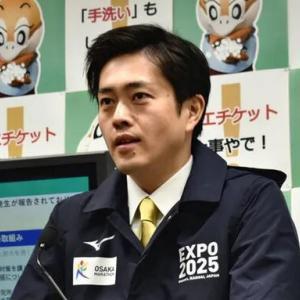 【朗報】大阪府さん、大阪都構想で東京都と同等になるためガチで「大阪都」へ名称変更