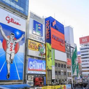 【速報】大阪府で新たに184人の新型コロナ感染を確認。8月12日