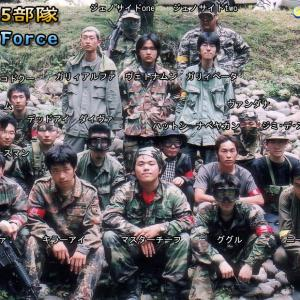 【画像】自衛隊の特殊部隊、強そうwwwwwwwwwwww