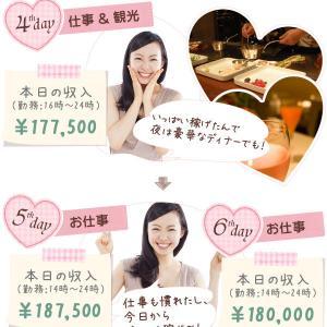 【悲報】女さん、1週間で100万稼ぐ 月給30万男憤死wwwwwwwwww