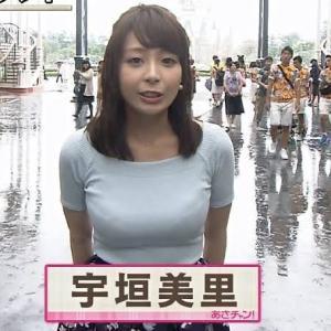【画像あり】女子アナウンサーさん、公共の電波にとんでもない姿で登場してしまうwwwwwwww