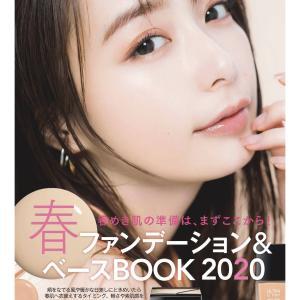 【画像】宇垣美里さん、やっぱり美人であることが判明してしまうwwwwwwwwwww